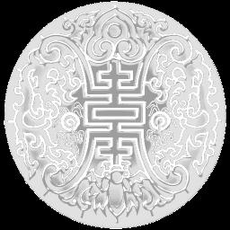 Bang A Gong (Silver)