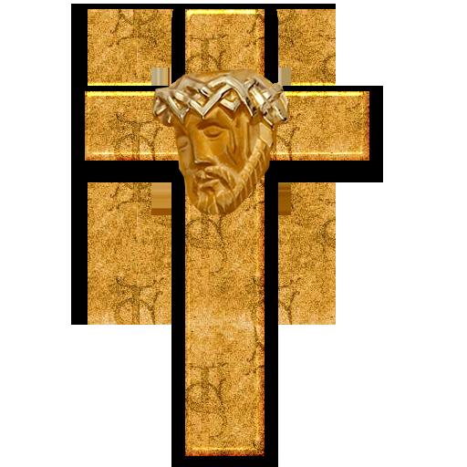 Cross & Jesus Relief